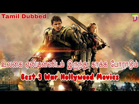5-best-war-based-hollywood-action-movies-|-hollywood-tamil-|-tamil-dubbed-|-tamilreviewers