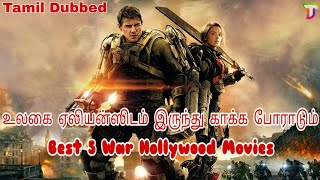 5 Best War Based Hollywood Action Movies | Hollywood Tamil | Tamil dubbed | TamilReviewers