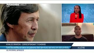 Algérie : arrestation de trois figures du régime Bouteflika