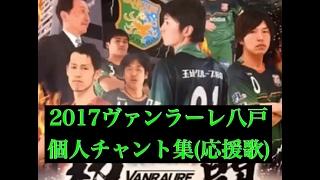 新井哲二 - JapaneseClass.jp