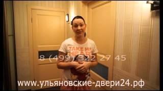 Отзыв Евгения УД(, 2015-12-01T07:58:42.000Z)