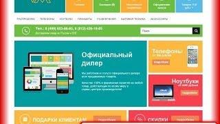 Отзывы: Интернет-магазин Vmcomputers.ru (VM)(, 2014-05-24T18:52:53.000Z)