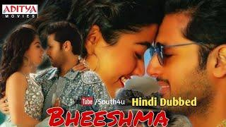 Bheeshma hindi dubbed full movie 2020  Bheeshma Trailer in hindi  nithiin, Rashmika mandanna South4u