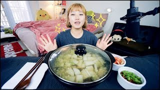 Beef and Radish Soup Recipe Mukbang (쇠고기무국먹방) | KEEMI★