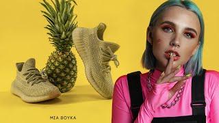 Миа Бойка - Ананас Адидас (Премьера трека, 2019)