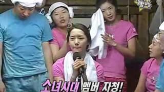 Yoona singing