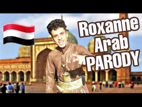 Yemeni Song - Arizona Zervas Roxanne Parody