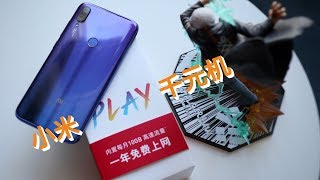 Mi Play Unboxing & Hands On 小米Play开箱上手,我可以看好多片了 [凰家评测]