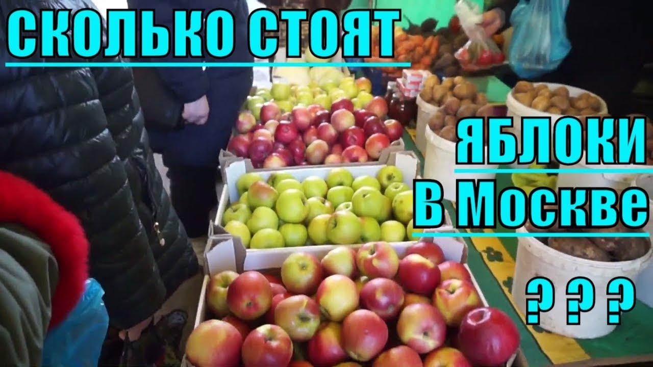Как лечить  аллергию у детей //Цены на фрукты и овощи в Москве // ПОЧТА России// Как похудеть!?!