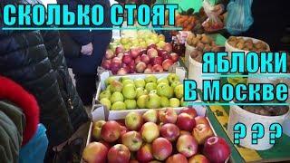 Смотреть видео Как лечить  аллергию у детей //Цены на фрукты и овощи в Москве // ПОЧТА России// Как похудеть!?! онлайн