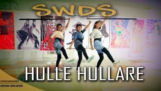 Hulle hullare | Dance Cover| Choreography by Aryan - Latest Dance Video 2018