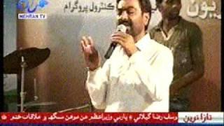shahdadkot ghulam shabir samosong  mehran tv,dhola dholan hoween