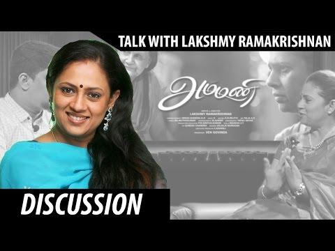 Cinema has the power to influence society - Lakshmy Ramakrishnan