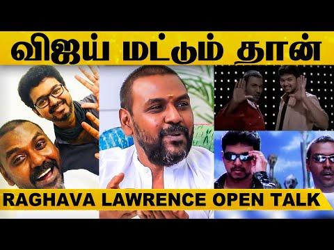 எனக்கு நண்பர் என்றால் அது விஜய் மட்டும் தான் - Raghava Lawrence Open Talk   Thalapathy Fans   News