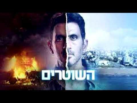 השוטרים - עונה 1