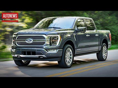 Новый Ford F - 150 (2021): пикап на все случаи жизни! Все подробности