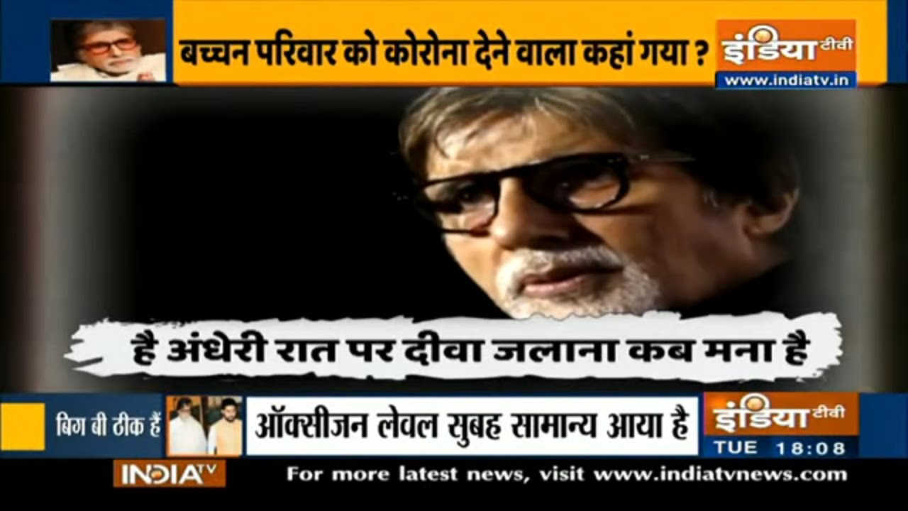 Amitabh Bachchan, Abhishek responding well to treatment; hunt for the mysterious `carrier` continues