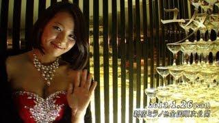 映画「ユダ」 2013年1月26日(土) 新宿ミラノ他、順次全国公開.