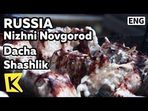 【K】Russia Travel-Nizhni Novgorod[러시아 여행-니즈니노브고로드]다차에서 맛보는 샤슬릭/Dacha/Shashlik/Villa/Weekend farm