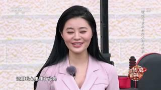 [2020旋转吧假期]杜晓宇挑战无剧本即兴表演| CCTV综艺