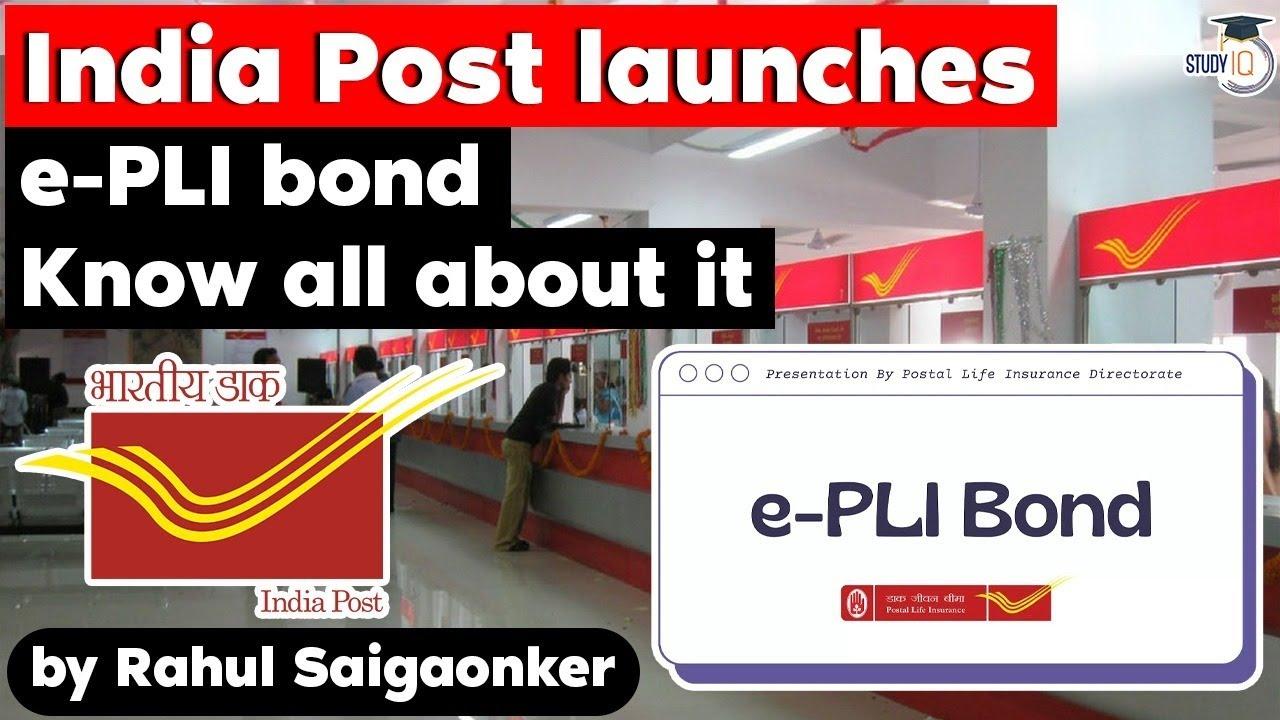 Download India Post launches digital version of Postal Life Insurance Policy e-PLI, eGovernance UPSC, UP PCS