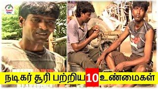 நடிகர் சூரி அவர்களின் 10 உண்மைகள் | Actor Soori | Top 10 Facts | Tamil Glitz