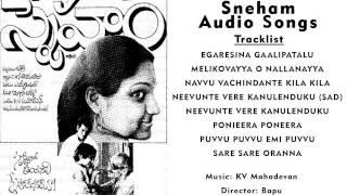 Sneham Full Songs Jukebox