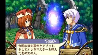 [5h51m50s][RTA/Speedrun]イリスのアトリエ エターナルマナ2(Atelier Iris 2: The Azoth of Destiny) PS2/JPN