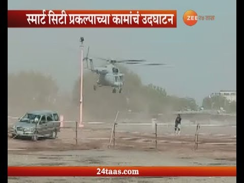 PM Modi Reached Solapur Indira Gandi Stadium