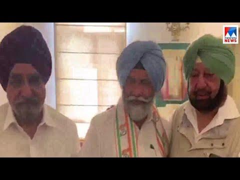 പഞ്ചാബിൽ എഎപി എംൽഎ കോമ്ഗ്രസിൽ |Punjab Congress