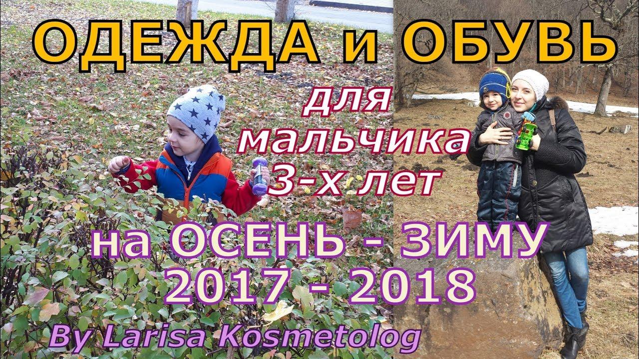 У нас вы можете купить куртку демисезонную playtoday для мальчика, цвет красный, желтый, артикул 151035 в москве: цена в интернет-магазине одевайка. Ру. Телефоны 8 (495) 215-55-50, 8 (800) 333-44-74. Скидки до 70%. Фото, описание, отзывы в дисконт-центре playtoday.