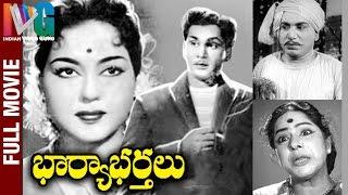 Bharya Bharthalu Telugu Full Movie   ANR   Krishna Kumari   Old Telugu Movies   Indian Video Guru