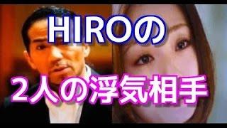 【衝撃】上戸彩が離婚?HIROの浮気相手とは… 〈オススメ動画〉 『昼顔』...