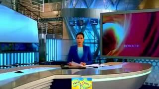 «Новости» 01 ноября 2014 «Первый канал» Украина Россия Вести 01 11 2014