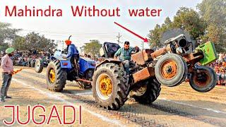 Tractor Tochan Mahindra 475 vs Sonalika 60