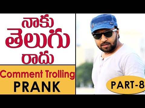 Comment Trolling Prank #8 in Telugu | Pranks in Hyderabad 2018 | FunPataka