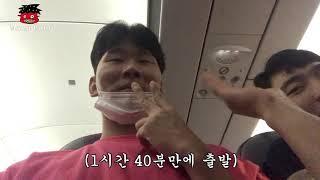 비행기 1시간40분 지연... / 홍콩 밤도깨비