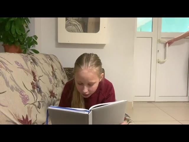 Орлова Ксения. читает произведение «Детство» (Бунин Иван Алексеевич)