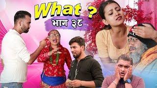 राजु मास्टरको WHAT Part 38 || 11  August || 2019 | Raju Master | Master TV