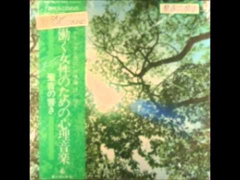 Akira Ito Mind Music B