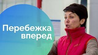 Как научиться кататься на коньках 5 перебежка вперед(Сборы по фигурному катанию, информация на сайте http://xn----7sbbavaeo3acxcep0a.xn--p1ai/ ! Как научиться кататься на коньках..., 2014-01-13T16:01:31.000Z)
