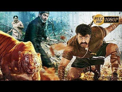 Mohanlal Latest Blockbuster Full Movie Hd   Telugu Full Movies   Telugu Videos