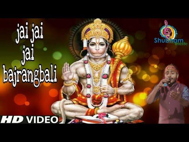 जय जय जय बजरंगबली jai jai jai bajrangbali ll khushbu Uttam group ll stage show