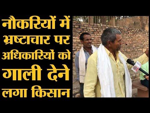Gwalior की राजनीति में Rafale Plane Land हो गया है   MP Election   Gwalior