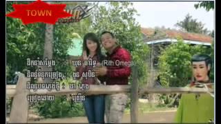 neay krern new song 2014 - 2015 - Town VCD Vol 46 - CD Vol 59