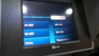 Снятие наличных по картам Сбербанк в Турции через банкомат DENIZBANK