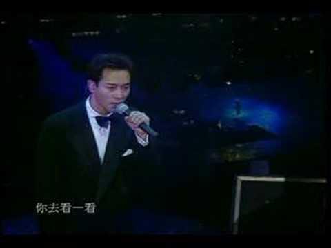 Leslie Cheung - 月亮代表我的心