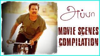 Appa -Movie Scenes Compilation | Samuthirakani | Thambi Ramaiah | Ilaiyaraaja