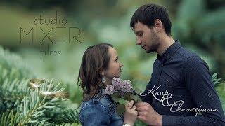 Свадебный фильм - Каир и Катя