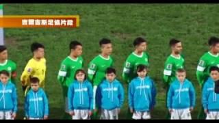 吉爾吉斯 1:0 澳門 Kyrgyzstan 1:0 Macau (2017/3/28 2019亞洲盃外圍賽 2019 Asian Cup qualification)